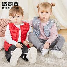 波司登童装新款男女童可爱保暖萌趣宝宝儿童羽绒背心T80130008