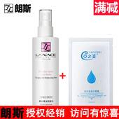 拍下有特惠朗斯糖肽柔润活肤水240ml 补水保湿针对干燥皮肤