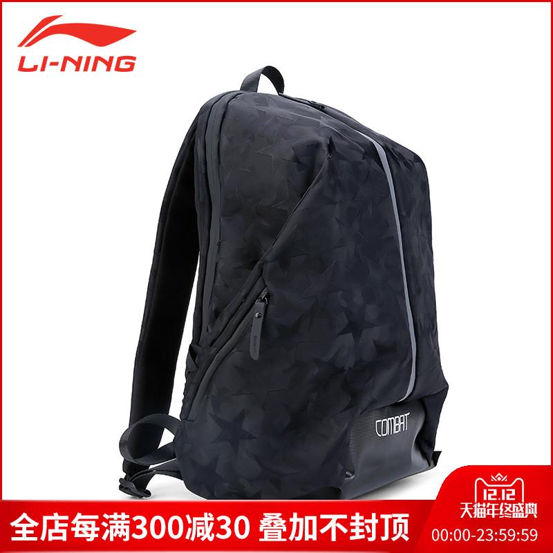 Lining/李宁羽毛球包双肩包2-3支装运动运动包羽毛球拍包ABJN026