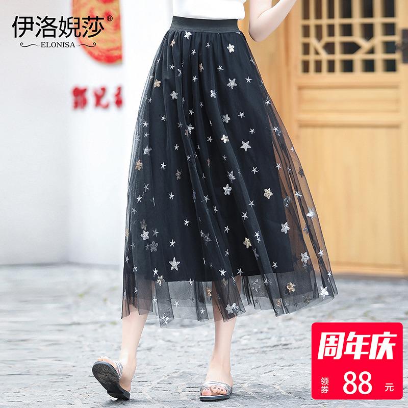 女亮片蓬蓬裙