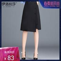 纯色半身裙女2019韩版春季新款修身包臀一步裙高腰显瘦中长a字裙