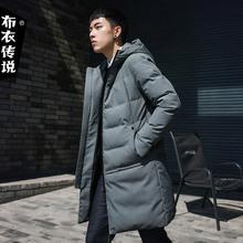 布衣传说连帽加厚棉衣男中长款冬季修身棉袄外套棉服上衣服潮chic