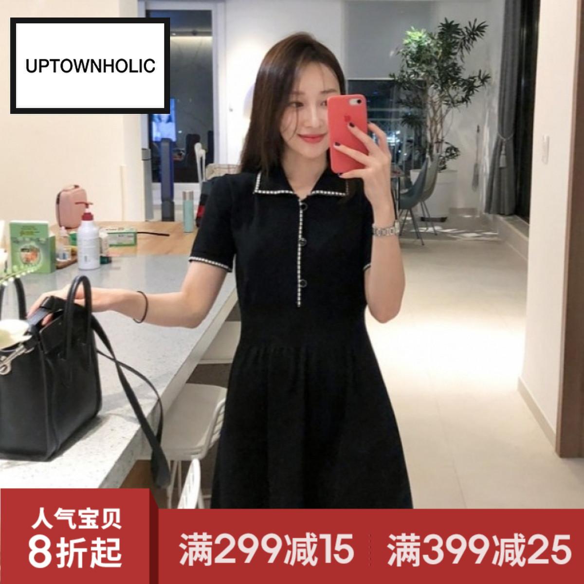 韩国翻领裙