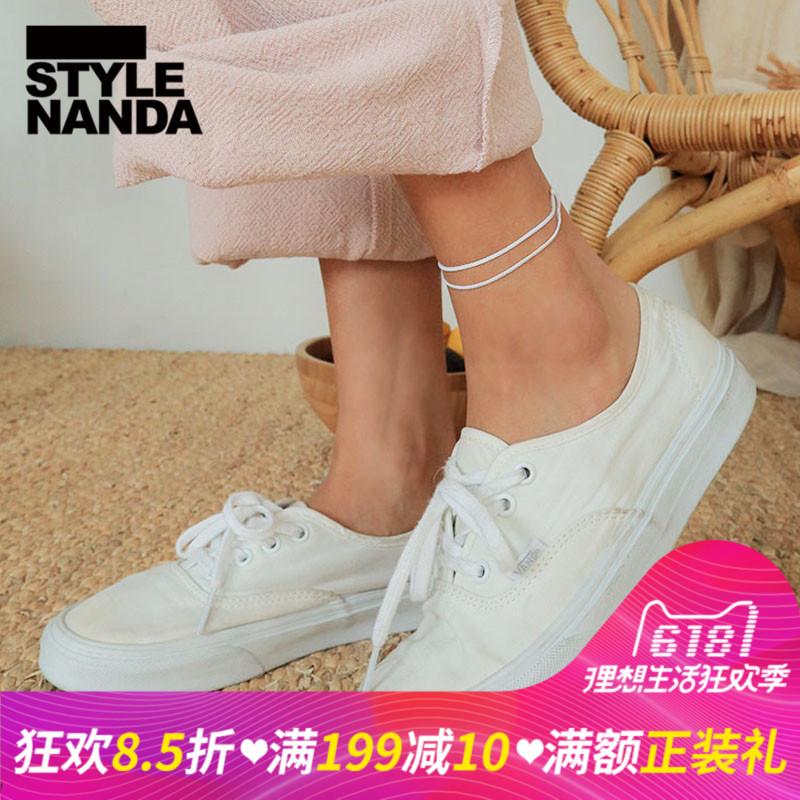 韩国stylenanda官方正品 百搭纯色麻花脚绳
