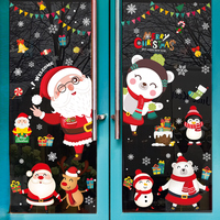 圣诞节装饰品元旦新年布置橱窗玻璃贴纸圣诞树老人门贴雪花墙贴画