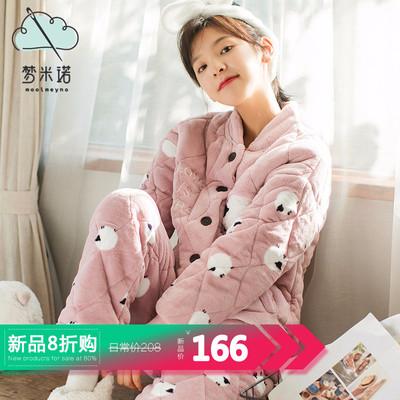 冬天三层加厚珊瑚绒夹棉睡衣卡通棉袄女士家居服冬季保暖棉衣套装