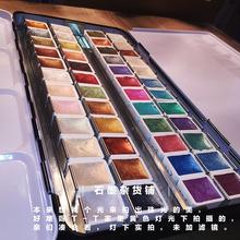 现货 0.5ml 1.5ml DS水彩颜料danielsmith珠光48色分装 2ml分装