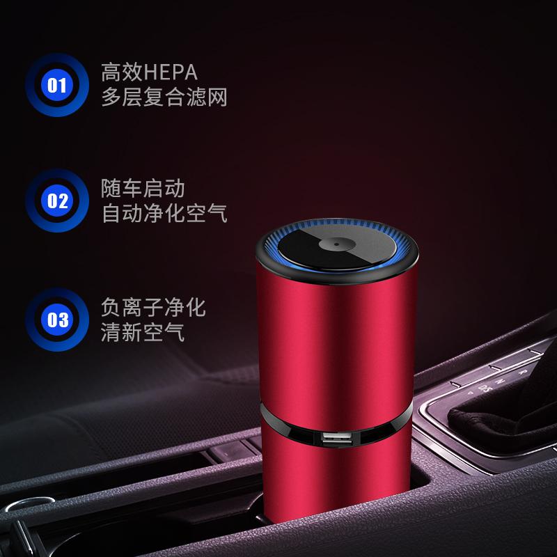 特斯拉models modelx model3改装专用汽车用品内饰车载空气净化器