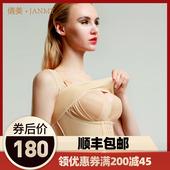 倩美弹力套隆胸束胸塑身加压束乳套装收副乳塑身衣无痕透气束乳带