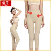 医用修复二期吸抽脂塑身裤术后收腹束腰美体无痕塑型提臀大腿瘦身