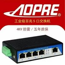 口百兆交换机机架式48非网管CNS1048SOHO华三H3C