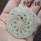 Suiyu Shuangfeng Time to Run Yupei Jade Double-sided Hollow Carving Sun Flower Pendant Pendant Necklace Fringe