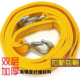 汽车拖车绳越野加厚小车托车强力救援绳子拉车牵引车绳车用拖绳