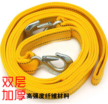 汽车拖车绳5米越野加厚小车强力救援绳子拉车牵引车用轿车拖绳