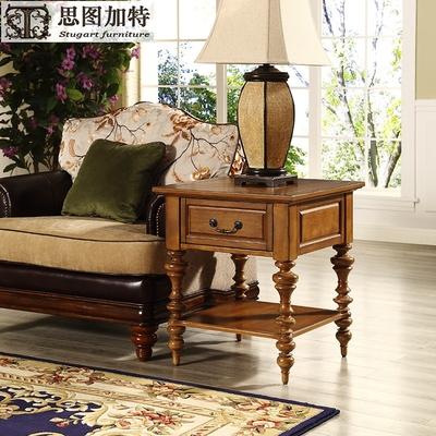 实木边桌家具优惠券