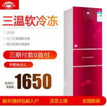 冷藏冷冻保鲜静音宿舍节能冰箱152L升双门146升小冰箱135智能家用