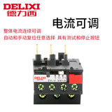 Delixi Thermal Relay Thermal Overload Protection Relay JRS1-25/Z Thermal Overload Protector with CJX2