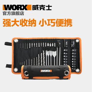附件WA112267件套附件卷包手电钻冲击钻