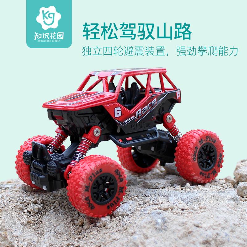 知识花园儿童小汽车玩具男孩2-3-5岁大号惯性回力合金越野车模型