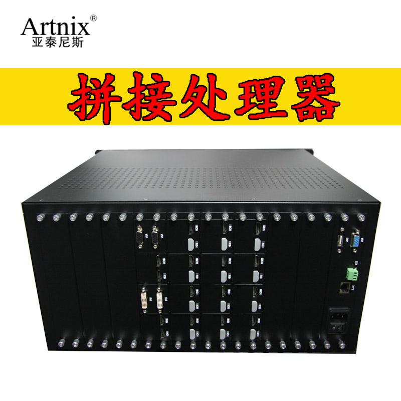 高清无缝HDMI矩阵切换器4进4出8/16网络混合监控视频外置拼接处