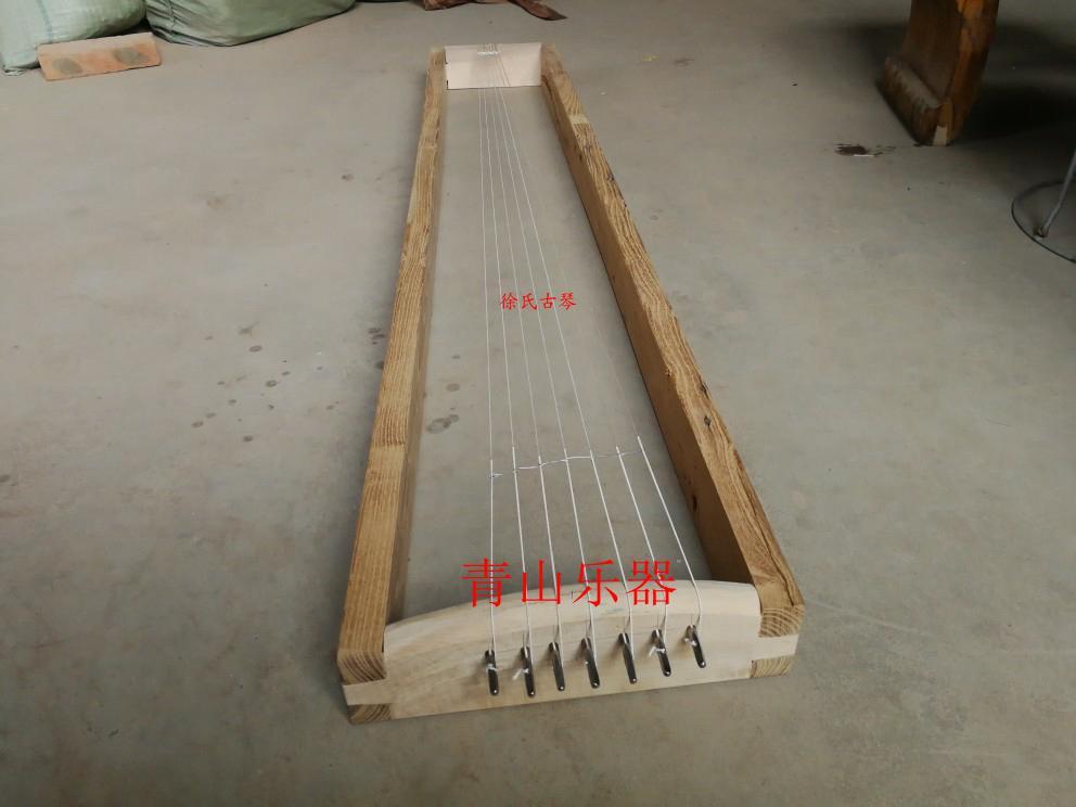 Китайский струнный инструмент Гуцинь Артикул 561882456830