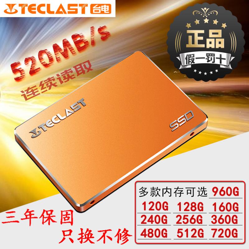 SSD диски Артикул 597956136488