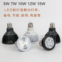 专用铝基板灯珠DIY免驱动LED3w超高亮大功率光源12v1wDC5灯珠led