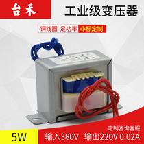 3kva10KVA20kw30SG三相隔离变压器220v208V110转变690V660V380v