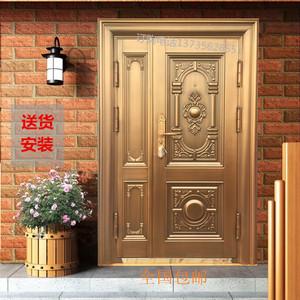 送货安装 现货子母门 甲级防盗门 进户门 安全门 别墅门 智能锁门
