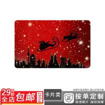 485824 Festive red View snow reindeer White Star greeting card Saint cards sticker double-sided card single card sunscreen