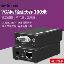 米300米200网线高清传输RJ45转出8进14分1分配延长器VGAEKL
