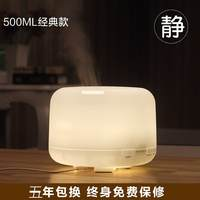 Non-printing ultrasonic aromatherapy machine plug-in aromatherapy lamp home aromatherapy furnace oil lamp bedroom aromatherapy humidifier mute