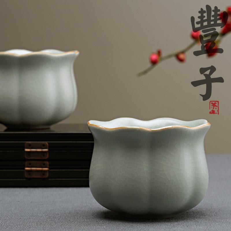 台湾汝窑手工茶杯
