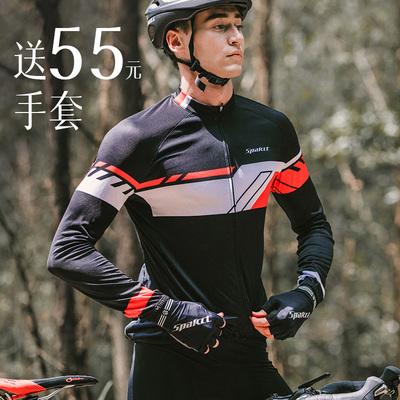 思帕客夏季骑行服套装长袖男女春秋自行车山地车装备骑行裤长裤