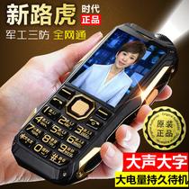 2018年新上市手机VIVKX20S刘海屏手机全屏学生价智能超薄指纹版