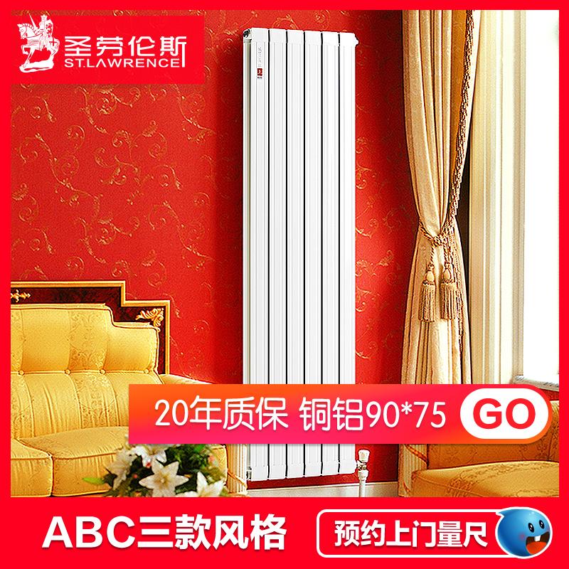 铜铝复合暖气片壁挂式