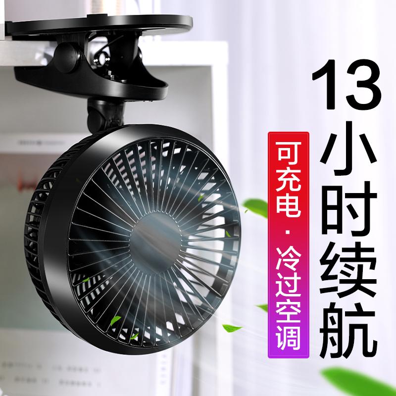 usb小风扇可充电便携式随身小型电扇迷你学生宿舍床上超静音办公室桌面台式婴儿推车夹扇手持车载壁挂电风扇