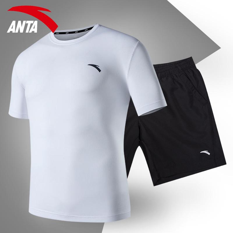 安踏运动套装男男士青少年健身速干短袖短裤两件套夏季官网运动服