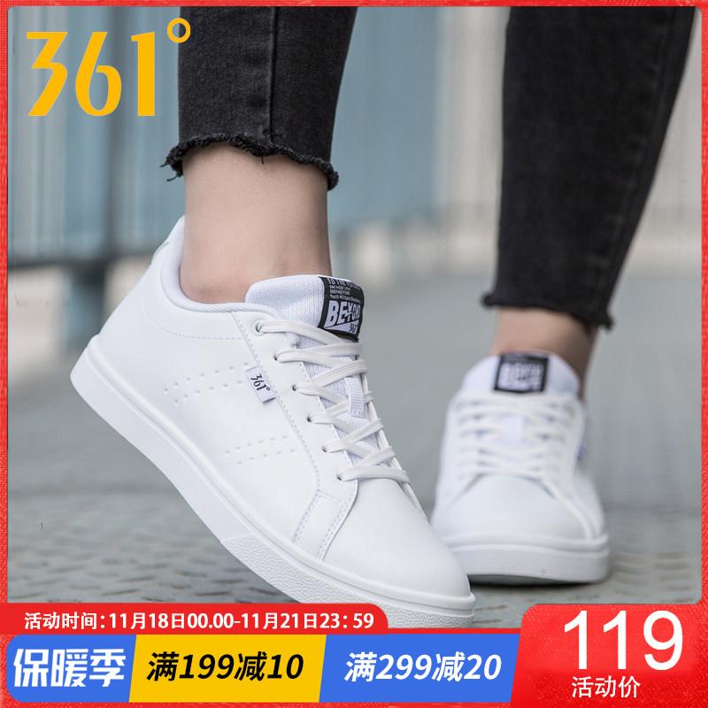 361女鞋板鞋女2019新款冬季小白鞋子秋季皮面休闲鞋361度运动鞋女