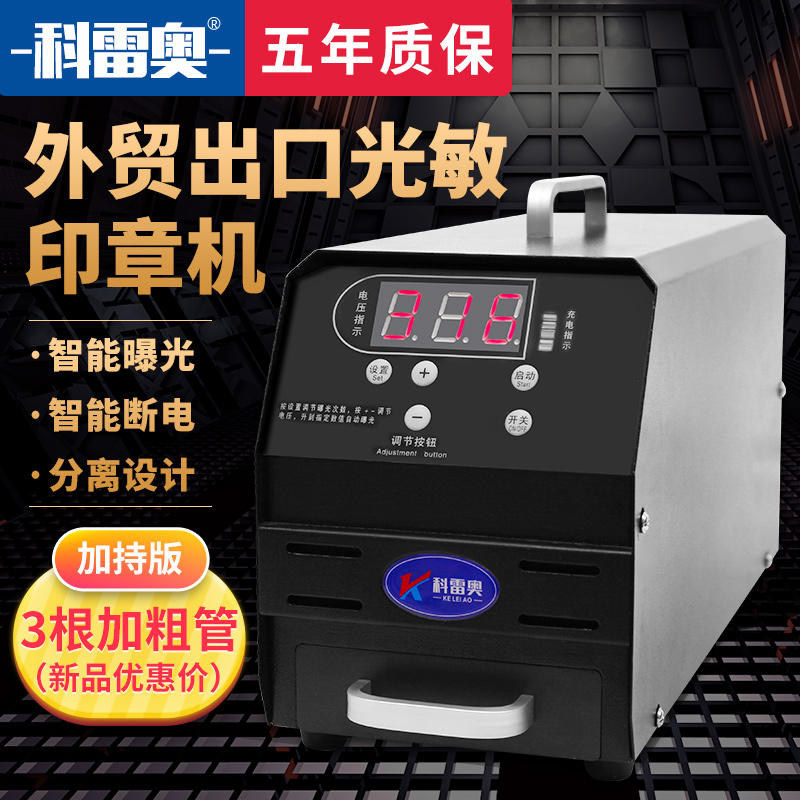 Оборудование для лазерной гравировки Артикул 584722789266