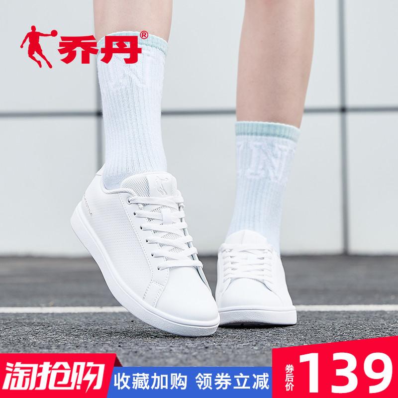 乔丹女鞋运动鞋女2019夏季新款网面透气小白鞋女低帮休闲鞋板鞋女