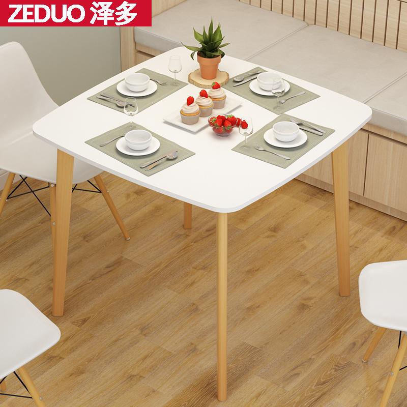 泽多小圆咖啡桌050205