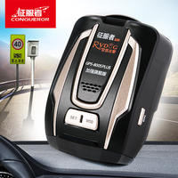 Conqueror electronic dog speed radar wireless 2018 new automatic upgrade mobile car safety early warning instrument