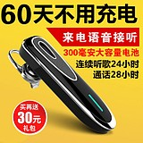 Huawei Bluetooth headset wireless P10 P20Mate9 glory 8V9 play 6X hanging ear earplugs Haring P9
