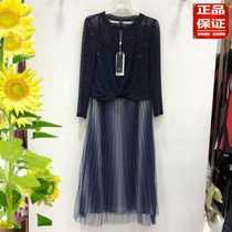 显瘦,高端自留两件套2019夏装新款连衣裙子品牌折扣大码裙子洋气