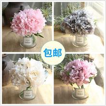 欧式复古仿真牡丹绣球花束客厅室内落地婚庆绢花假花装饰花束插花