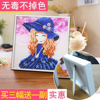 Children's kindergarten diamond painting manual DIY production materials package primary school girl educational toys creative stickers