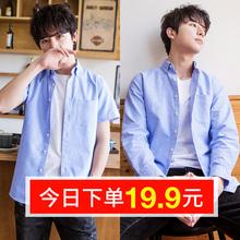 衬衫 修身 纯色长袖 青少年休闲白衬衣韩版 夏季牛津纺男短袖 寸衣服潮