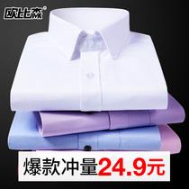 秋季男士长袖衬衫青年加肥加大码印花衬衣商务休闲宽松寸衣胖子男