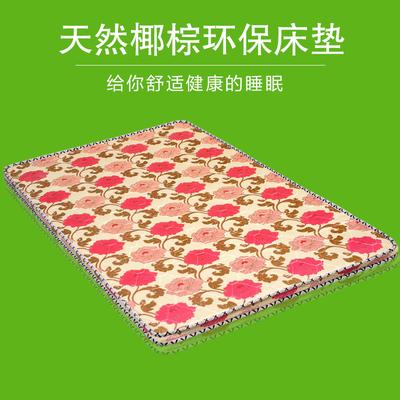 椰棕床垫单人床床垫